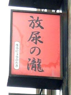 今日保存した画像を転載・雑談するスレ133 [無断転載禁止]©bbspink.com->画像>914枚