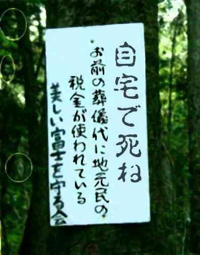 神奈川県藤沢市の私立学校についてYouTube動画>2本 ニコニコ動画>1本 ->画像>31枚
