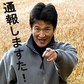 片岡篤史の画像 p1_16