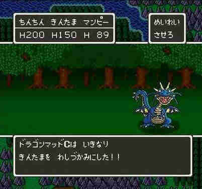 http://2chart.fc2web.com/2chart/pic/kintamawasidukami.jpg